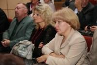 Губернатор поздравил тульских педагогов с Днем учителя, Фото: 65