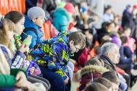 I-й Кубок главы администрации Новомосковска по хоккею., Фото: 61