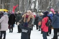 В Центральном парке Тулы прошли масленичные гуляния, Фото: 42