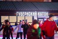 "Концерт группы ""Иванушки"" на площади Ленина, Фото: 110"