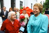 Валентина Матвиенко в Ясной Поляне, Фото: 50