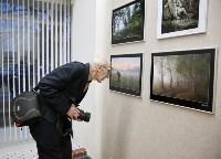 Открытие фотовыставки, 6.12.2014, Фото: 16