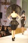 Всероссийский конкурс дизайнеров Fashion style, Фото: 13