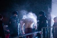 Крещенские купания в Центральном парке Тулы-2021, Фото: 236