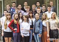Тула, Школа №34, 11а. , Фото: 38