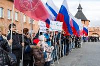 День народного единства в Тульском кремле, Фото: 28