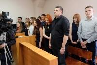Оглашение приговора Александру Прокопуку и Александру Жильцову, Фото: 27