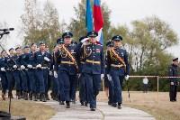 На Куликовом поле с размахом отметили 638-ю годовщину битвы, Фото: 49