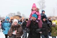 Как туляки провожали зиму на набережной Упы, Фото: 96