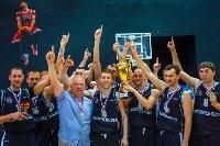 Баскетболисты «Новомосковска» поборются за звание лучших в России, Фото: 40