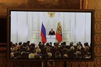 Послание президента РФ. 12 декабря 2013, Фото: 9