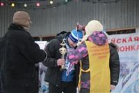 В Туле состоялась традиционная лыжная гонка , Фото: 71
