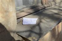 Документы клиентов страховой компании летают по улице, Фото: 11
