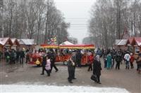 проводы Масленицы в ЦПКиО, Фото: 94