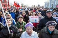 День народного единства в Тульском кремле, Фото: 48