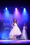 Мисс Тула-2013, Фото: 58