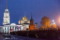Репетиция Парада Победы, Фото: 107