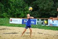 В Туле завершился сезон пляжного волейбола, Фото: 7