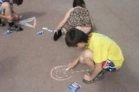 День защиты детей от Госавтоинспекции, Фото: 14