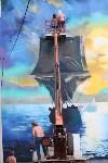 Граффити в Иншинке. Айвазовский. , Фото: 8