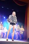 Мисс Тула-2013, Фото: 51