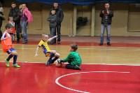 Детский футбольный турнир «Тульская весна - 2016», Фото: 3