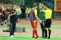 """""""Арсенал""""-""""Рубин"""" 1:0, Фото: 160"""