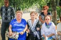 85-летие поселка Барсуки. 18 июля 2015, Фото: 9