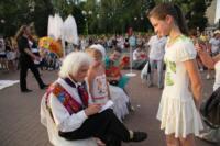 """Открытие """"Театрального дворика-2014"""", Фото: 116"""
