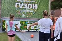 «Футбол-пати» в Туле, Фото: 112