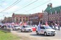 Тульская Федерация профсоюзов провела митинг и первомайское шествие. 1.05.2014, Фото: 40