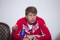 Мастер-класс от Дмитрия Губерниева, Фото: 36