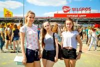 В Туле прошел фестиваль красок и летнего настроения, Фото: 151
