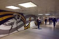 Граффити в подземном переходе на ул. Станиславского., Фото: 2