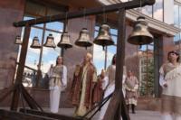 Открытие загса на площади Ленина, Фото: 19
