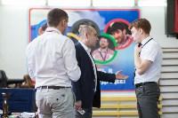 Чемпионат и первенство Тульской области по восточным боевым единоборствам, Фото: 55