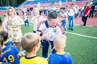 Открытый турнир по футболу среди детей 5-7 лет в Калуге, Фото: 54