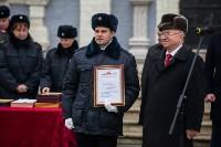 Митинг сотрудников ОВД в Тульском кремле, Фото: 50