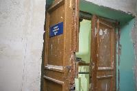 Дмитрий Миляев проверил, как идет ремонт вечерней школы на ул. Зорге, Фото: 20