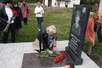 В Узловой установили памятник на могиле считавшегося пропавшим без вести летчика-героя, Фото: 5