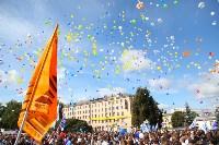 Шествие студентов, 1.09.2015, Фото: 7