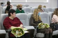 Заседание ТРО Союзмаша России, Фото: 69
