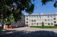 Средняя общеобразовательная школа №58, Фото: 1