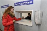 Выдача новых водительских удостоверений, Фото: 2
