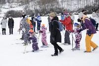 Лыжная России-2019, Фото: 6