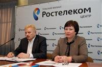 Видеоконференция от «Ростелеком», Фото: 1