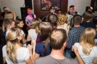 ROM'N'ROLL коктейль party, Фото: 79