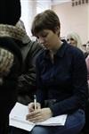 Визит Владимира Груздева в ПХ «Лазаревское». 13 февраля 2014, Фото: 11