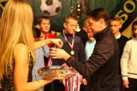 Награждение лучших футболистов Тульской области., Фото: 23