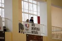 """Кобра"" (Тула) - ""Динамо"" (Курск), Фото: 42"